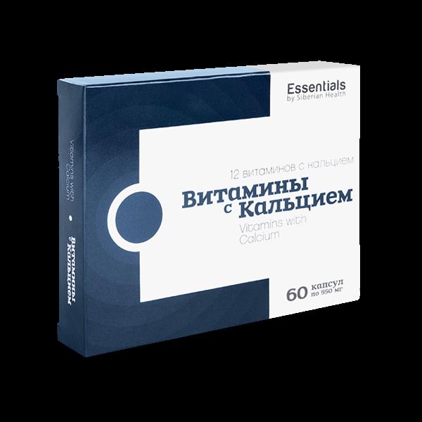 Витамины с кальцием ESSENTIALS by Siberian Health - Siberian Wellness / Сибирское здоровье