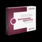 Витамины красоты - ESSENTIALS by Siberian Health