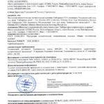 Увлажняющий гель для душа Сибирская роза - СПА коллекция