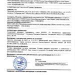 Масло для ногтей и кутикулы «Сибирская роза» - СПА коллекция