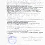 сыворотка сибирское здоровье