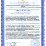 Глюкозамин и хондроитин - Siberian Super Natural Sport