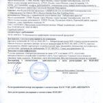 Тонизирующая вода «Сибирская роза» - СПА коллекция