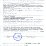 Бальзам-кондиционер для объема волос - УУЛЭН – Облако