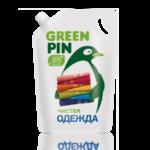 Эко-средство для ручной и машинной стирки всех видов тканей - Greenpin