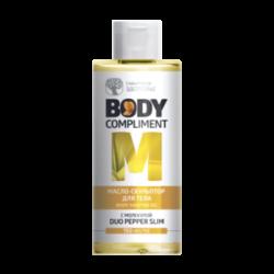 Масло-скульптор Body Compliment сибирское здоровье