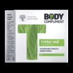 Очищающий турбо-чай - Body Compliment