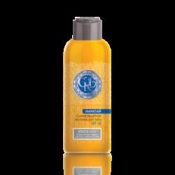 Солнцезащитное молочко для тела SPF 30 - НАРАТАЙ – Солнечный