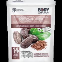 Коктейль Body Compliment сибирское здоровье