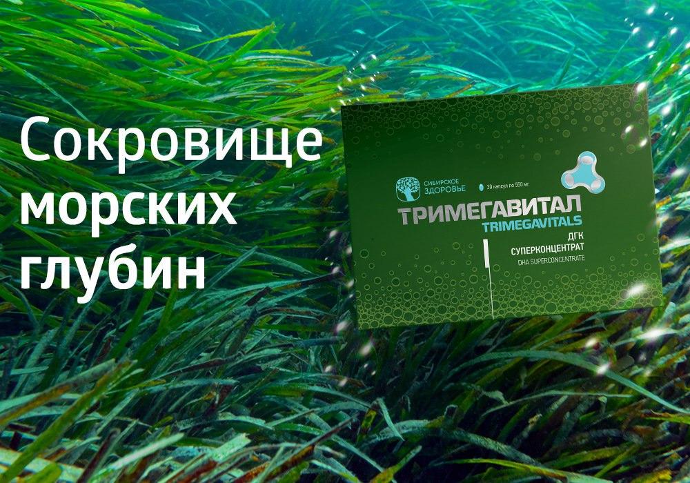 сибирское здоровье сайт