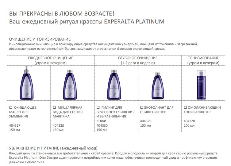 experalta platinum
