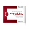 Морской йод и родиола - Essentials by Siberian Health