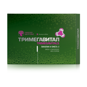 Ликопин и Омега-3 - Тримегавитал
