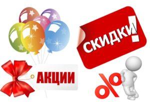 Сибирское здоровье акции Словакии