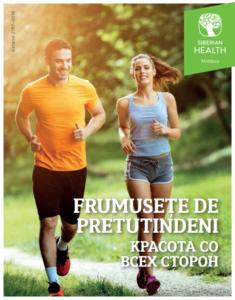 сибирское здоровье каталог Молдова