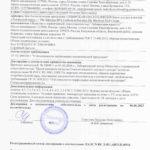 Крем для рук и ногтей Тыквенный пирог - СПА коллекция