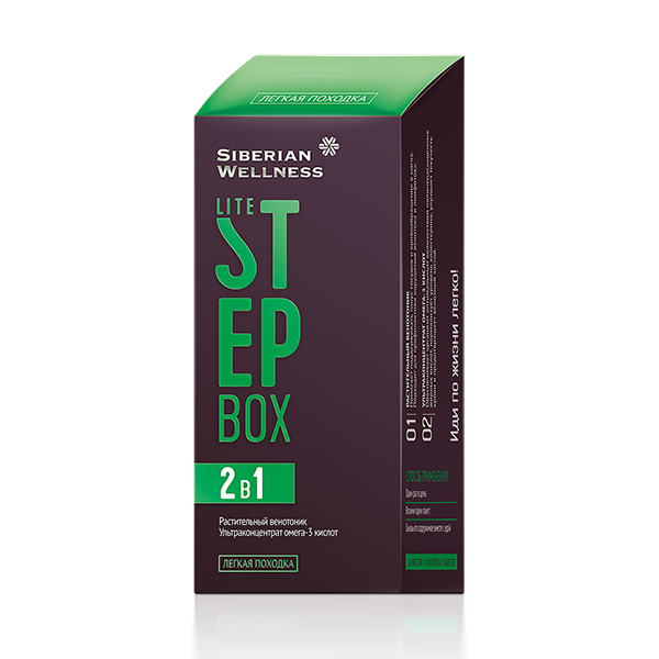 Lite Step Box / Легкая походка Набор Daily Box - Siberian Wellness / Сибирское здоровье