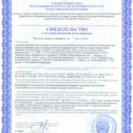 Натуральный протеиновый суп Тыква - Siberian Super Natural Sport