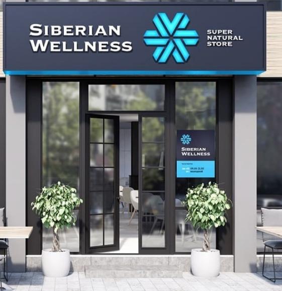 сибирское здоровье адреса магазинов