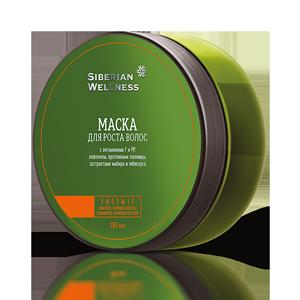 Маска для роста волос - косметика с комплексом ENDEMIX™