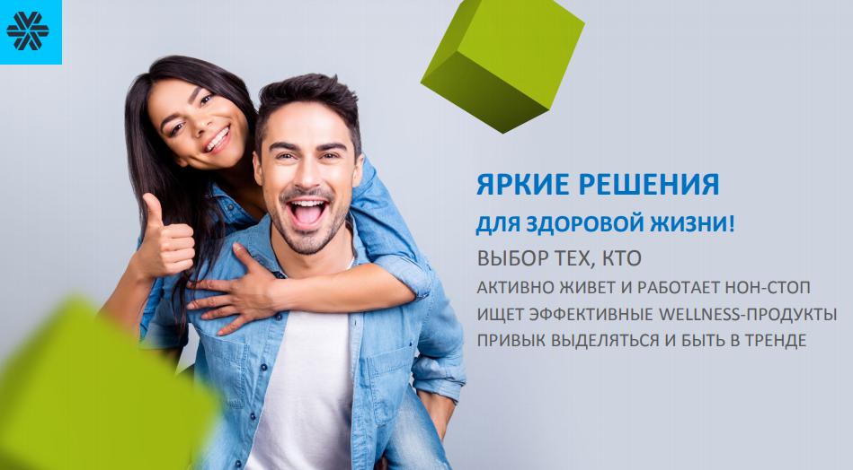 3D Cube сибирское здоровье