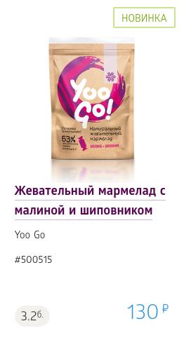 сибирское здоровье купить