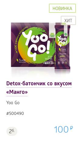 сибирское здоровье витамины