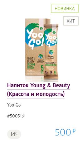 корпорация сибирское здоровье официальный