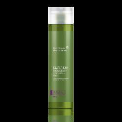 Бальзам-кондиционер для объема волос - косметика с комплексом ENDEMIX™