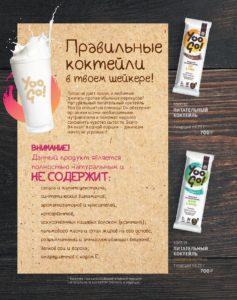сибирское здоровье официальный сайт каталог
