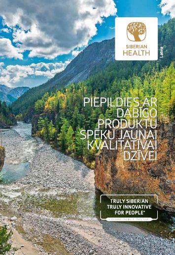 каталог сибирское здоровье латвия