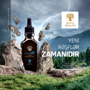 Прайс-лист Азербайджан