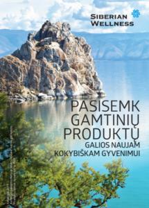 сибирское здоровье каталог литва