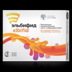 сибирское здоровье эльбифид