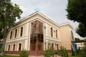 сибирское здоровье узбекистан