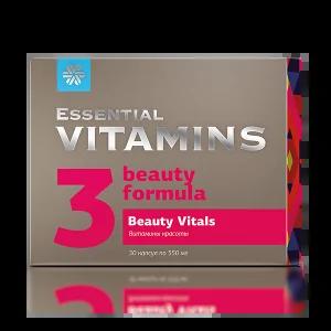Витамины красоты - Essential Vitamins
