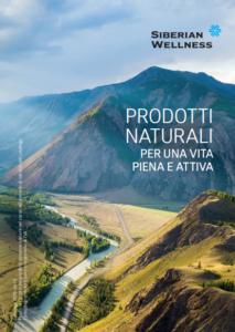 сибирское здоровье каталог италия
