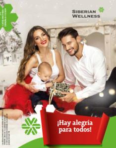 каталог для Испании сибирское здоровье