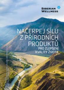 каталог для хорватии сибирское здоровье