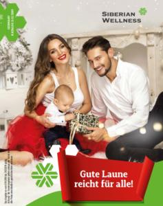 каталог для швейцарии сибирское здоровье