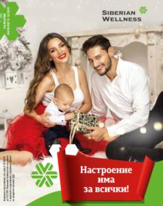 каталог сибирское здоровье для Болгарии
