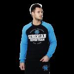 Свитшот мужской (размер: L) Siberian Super Team
