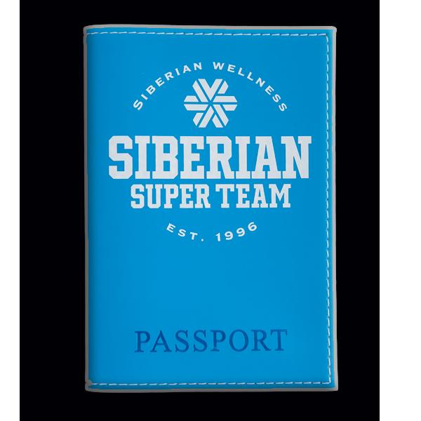 Обложка на паспорт Siberian Super Team