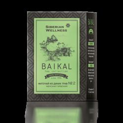 Фиточай из диких трав № 2 (Женская гармония) Baikal Tea Collection