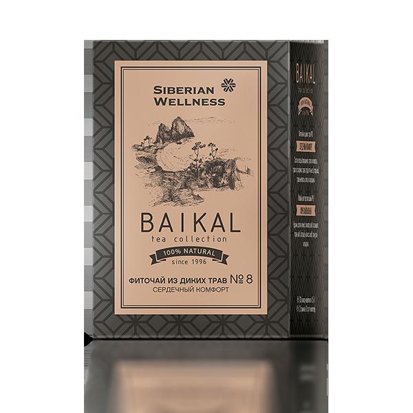 Фиточай из диких трав № 8 (Сердечный комфорт) Baikal Tea Collection
