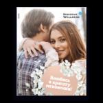 Влюбись в красоту мгновения! Март 2020