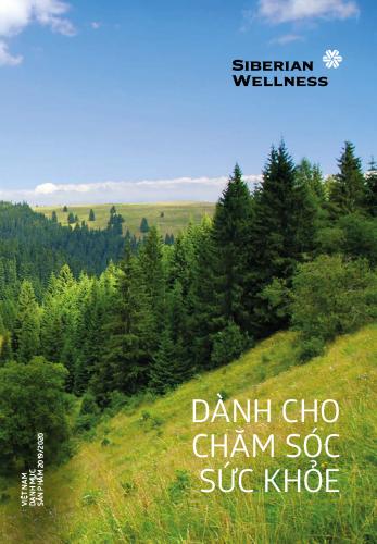 каталог сибирское здоровье вьетнам