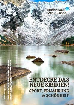 каталог сибирское здоровье германия 2020