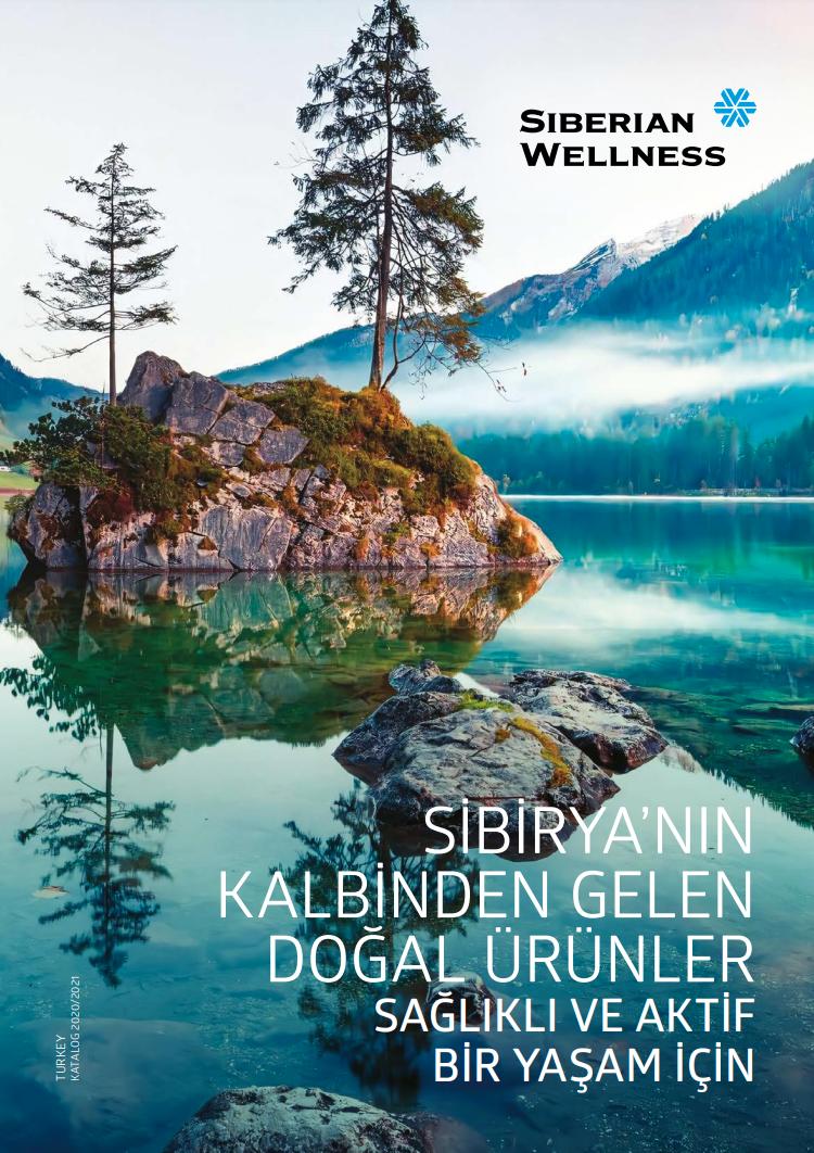 каталог сибирское здоровье для турции