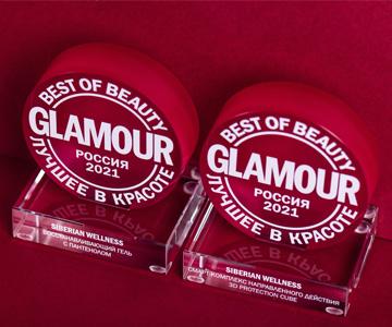Премия Glamour снова у Siberian Wellness 24 сентября 2021
